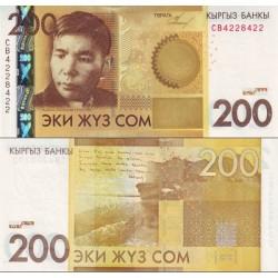 اسکناس 200 سام - قرقیزستان 2010 کیفیت 99%