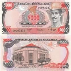 اسکناس 5000 کرودوداس نیکاراگوئه 1985 تک