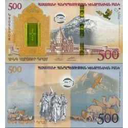 اسکناس 500 درام - یادبود کشتی نوح - ارمنستان 2017