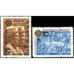 1796 - تمبر هفتادمین سال روتاری بین المللی 1354
