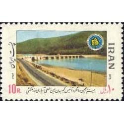 1804 - تمبر بیست و پنجمین سالگرد تاسیس کمیسیون بین المللی آبیاری 1354