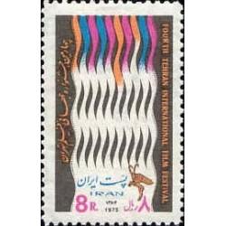1821 - تمبر چهارمین جشنواره فیلم 1354