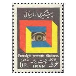 1832 - تمبر پیشگیری از نابینائی 1355