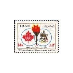 1843 - تمبر بازیهای المپیک مونترال 1355