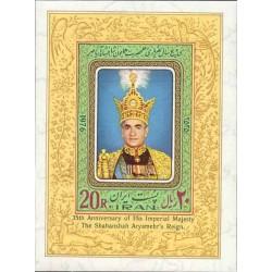 1851 - تمبر سی و پنجمین سال سلطنت محمد رضا پهلوی 1355