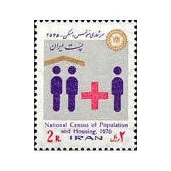 1856 - تمبر سرشماری نفوس و مسکن 1355