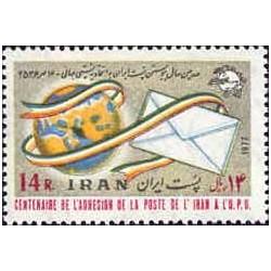 1898 - تمبر روز جهانی پست 1356