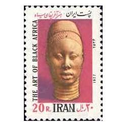 1906 - تمبر هنر آفریقای سیاه 1356