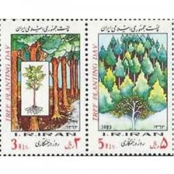 2113 تمبر روز درختکاری 1363