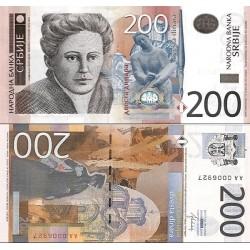 اسکناس 200 دینار - صربستان 2013