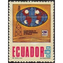 1 عدد تمبر اجلاس اوپک - صادر کنندگان نفت - کوئیتو - پست هوائی - اکوادور 1974
