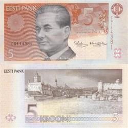 اسکناس 5 کرونی - استونی 1994