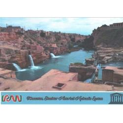 کارت پستال ایرانی - آثار ملی ثبت شده در یونسکو - سازه های ابی شوشتر - خوزستان