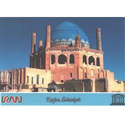کارت پستال ایرانی - آثار ملی ثبت شده در یونسکو - گنبد سلطانیه - زنجان