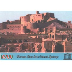 کارت پستال ایرانی - آثار ملی ثبت شده در یونسکو - ارگ بم - کرمان
