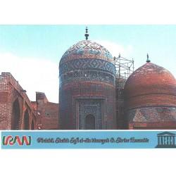 کارت پستال ایرانی - آثار ملی ثبت شده در یونسکو - خانقاه شیخ صفی الدین اردبیلی - اردبیل