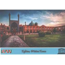 کارت پستال ایرانی - آثار ملی ثبت شده در یونسکو - میدان امام - اصفهان