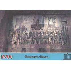 کارت پستال ایرانی - آثار ملی ثبت شده در یونسکو - بیستون - کرمانشاه