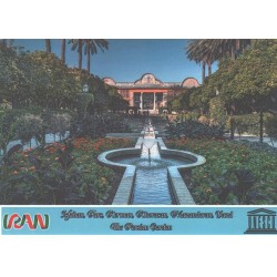 کارت پستال ایرانی - آثار ملی ثبت شده در یونسکو - باغ ایرانی