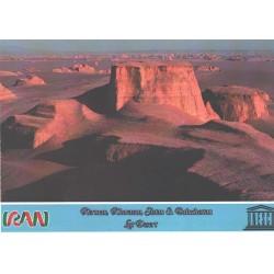کارت پستال ایرانی - آثار ملی ثبت شده در یونسکو - کویر لوت - کرمان ، خراسان ، بلوچستان