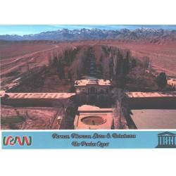 کارت پستال ایرانی - آثار ملی ثبت شده در یونسکو - قنات ایرانی