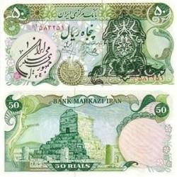 233 -تک اسکناس 50 ریال سورشارژ کتیبه ای - محمد یگانه - یوسف خوش کیش