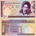 253 - تک اسکناس 100 ریال -حسین  نمازی - محسن نوربخش - فیلیگران الله