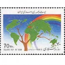 2604 تمبر روز درختکاری 1371