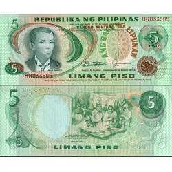 اسکناس 5 پیسو - فیلیپین 1978