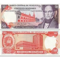 اسکناس 50 بولیوار - ونزوئلا 1995