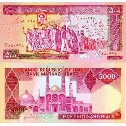 251 آ - تک اسکناس 5000 ریال - حسین نمازی - محسن نوربخش - فیلیگران الله - امضاکشیده