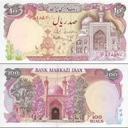 242 - تک اسکناس 100 ریال ابوالحسن بنی صدر - علیرضا نوبری