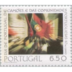 1 عدد تمبر روز ملی پرتغال - پرتغال 1979