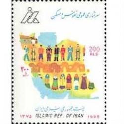 2745 سرشماری  نفوس و مسکن 1375