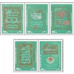 2785 اجلاس سران کشورهای اسلامی 1376