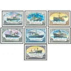 7 عدد تمبر کشتی های یخ شکن اتحاد جماهیر شوروی- شوروی 1977
