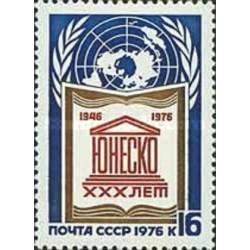 1 عدد تمبر 30مین سالگرد یونسکو - شوروی 1975