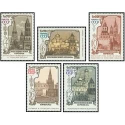 5 عدد تمبر معماری کرملین مسکو - شوروی 1967