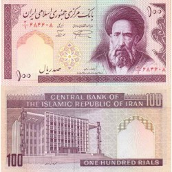 294 -تک اسکناس 100 ریال - حسین نمازی - محسن نوربخش  - فیلیگران امام