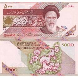 300 آ -تک اسکناس 5000 ریال - حسین نمازی - محسن نوربخش - فیلیگران امام