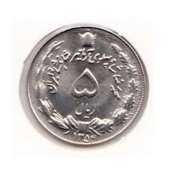 سکه پنج ریال محمدرضا پهلوی 1354 بانکی با کاور - ح