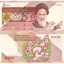 313 -تک اسکناس 5000 ریال - طهماسب مظاهری - ابراهیم شیبانی - فیلیگران امام