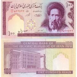 316 -تک اسکناس 100 ریال - سید صفدر حسینی - ابراهیم شیبانی - فیلیگران امام