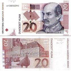 اسکناس 20 کونا -  کرواسی 2012