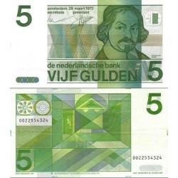 اسکناس 5 گولدن - هلند 1973