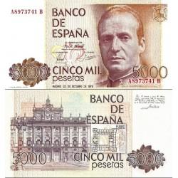 اسکناس 5000 پزوتا - اسپانیا 1979 سفارشی - توضیحات را ببینید
