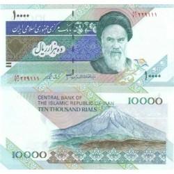 330 -تک اسکناس 10000 ریال - داوود دانش جعفری - محمود شیبانی - فیلیگران امام