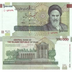 347 - تک اسکناس 100000 ریال - سید شمس الدین حسینی - محمود بهمنی - فیلیگران امام