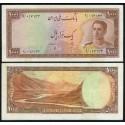 104 - اسکناس 1000 ریال ابوالحسن ابتهاج - علی بامداد 1327 - 1330