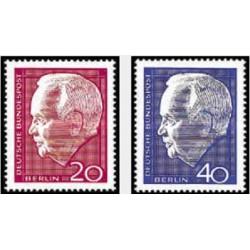 2 عدد تمبر انتخاب مجدد رئیس جمهور هاینربش لوبکه - برلین آلمان 1964
